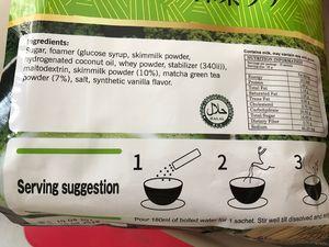 hydrogenated-coconut-oil-instant-milk-tea